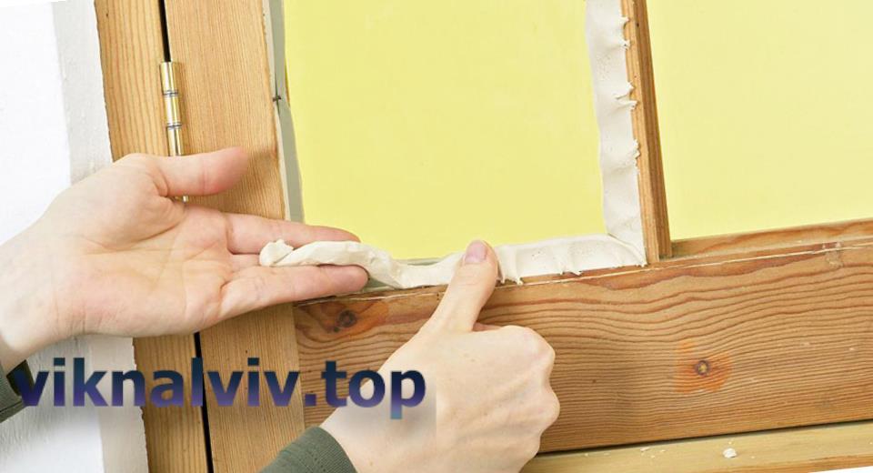 Як недорого утеплити вікна своїми руками?
