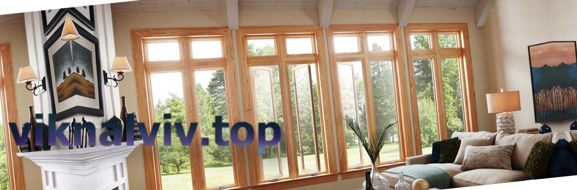Дерев'яні вікна з масиву сосни