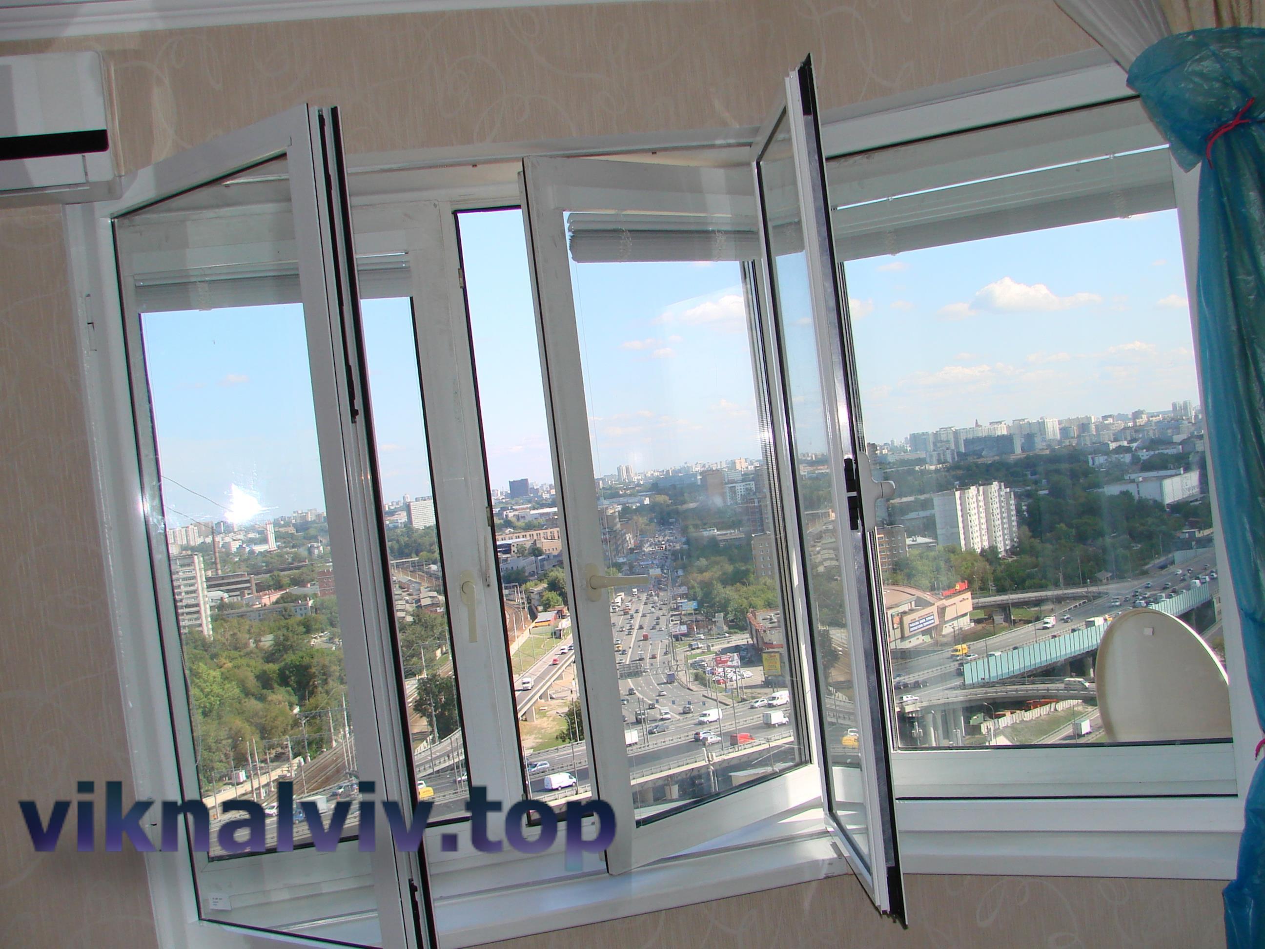 Металопластикові вікна для квартири