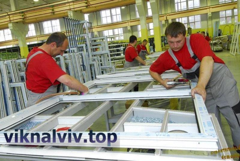 Виготовлення пластикових вікон